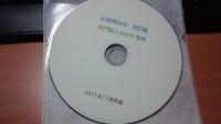 20111116-DVD.JPG