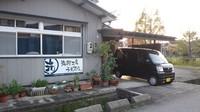 20111127uemura.JPG