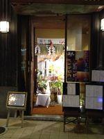 2012-01-08 18 03 09.jpg