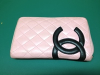 CHANEL-wallet remake1.jpg