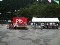 Pio10thfesta.JPG