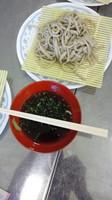 oyako-sobauti4.JPG